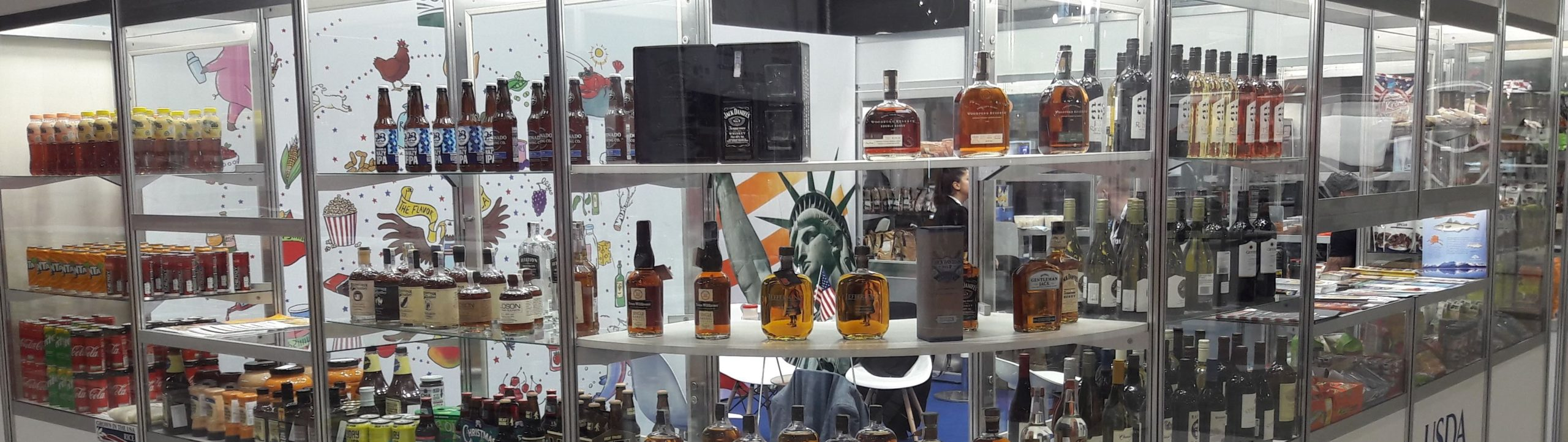 FAS Sofia to Exhibit at Inter Food and Drink Trade Show, Bulgaria